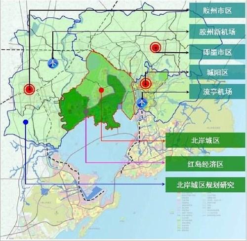 红岛经济区规划出炉 青岛新机场将落户胶州