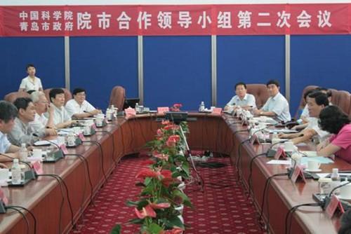 综合新闻  中国科学院声学研究所青岛研发及产业化基地将建于青岛市